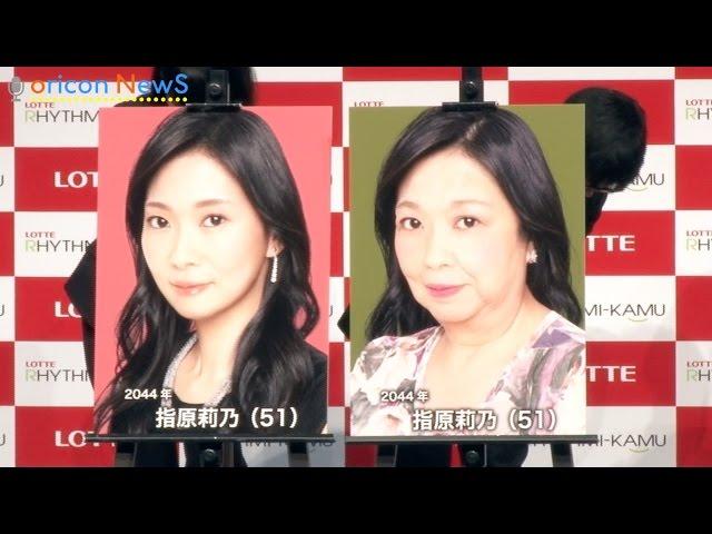 """30年後のさしこ、写真公開 メンバーは「今よりきれい」 指原莉乃(HKT48) 『ロッテ ウェアラブルデバイス""""RHYTHMI-KAMU""""』記者発表会"""