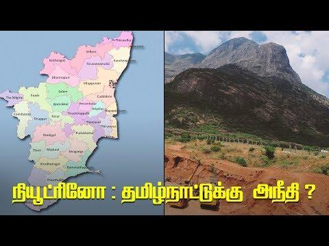 Neutrino Project: Impact of India-based Neutrino Observatory in Tamilnadu ?