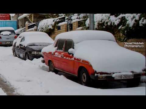 Huda Snow Storm 2015 Jordan Amman ~  عاصفة هدى الثلجية عمان الأردن