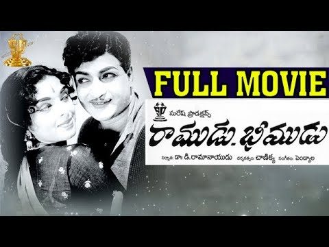 Ramudu Bheemudu Full Movie | Sr NTR | Jamuna | Vijayalakshmi | Suresh Productions