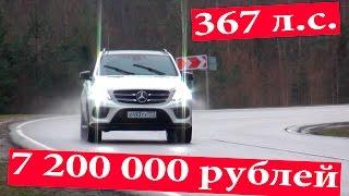 Едет или нет Mercedes AMG GLE 43 4Matic СТОК 39 смотреть