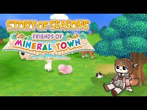 【SPOILER ALERT】#2 Story of Seasons : Friends of Mineral Town yeyyy【Ayunda Risu】