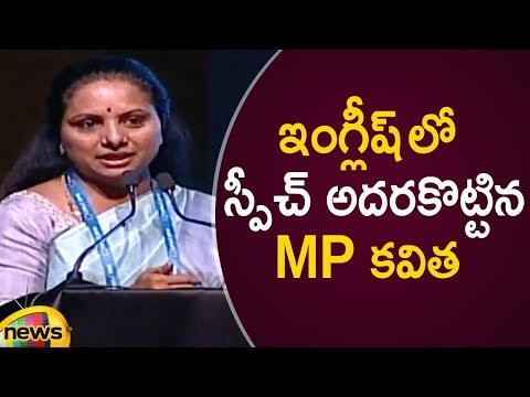 MP Kavitha Superb English Speech | MP Kavitha Latest Speech | Telangana News Updates | Mango News