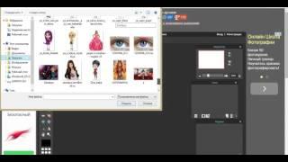 Как поменять цвет волос в фш онлайн.