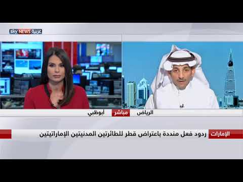 الباحث السياسي خالد الزعتر: النظام القطري يحاول أن يعطي الأزمة بعداً عسكرياً  - نشر قبل 45 دقيقة