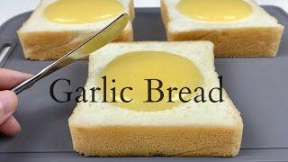 인생 마늘빵 만드는 방법Life Changing Gar…