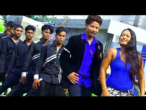 दिल दीवान ढूंढता है एक हसीं लड़की # New Nagpuri Superhit Video 2017