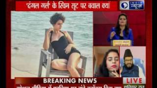Debate over Sana Sheikh swimsuit picture during 'Ramzaan' with Niharika Maheshwari on India News