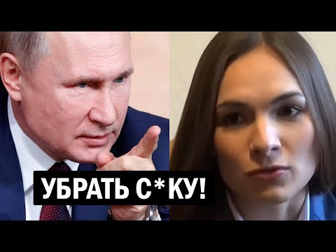 Срочно - Депутат