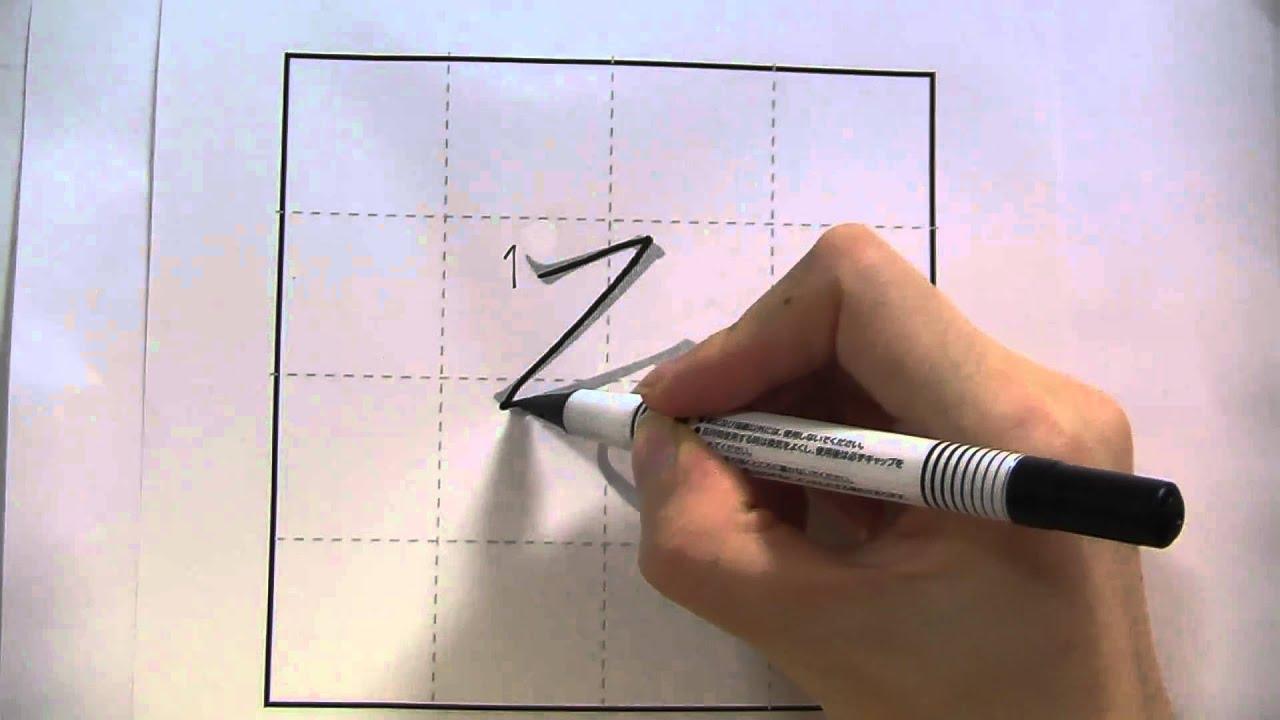 How To Write Hiragana Stroke Order Japanese Alphabet
