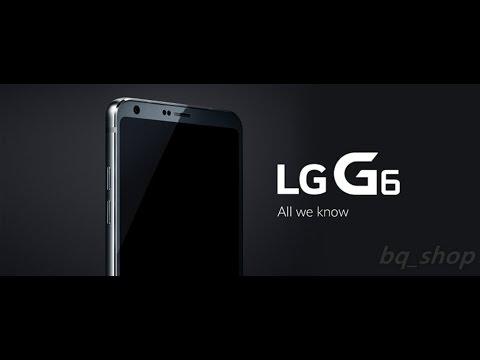 LG G6 G600L 64GB 5.7