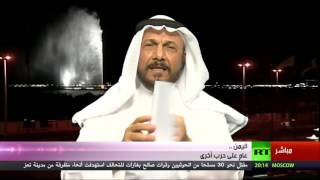 اللواء عشقي : خطة سعودية روسية أمريكية تضع حدا للحرب في سوريا!