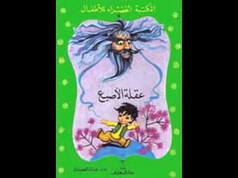 قصة من كتاب البخلاء