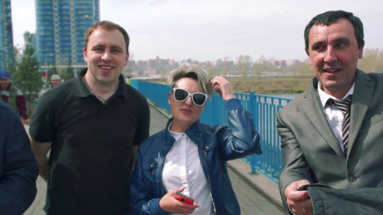 Где купить теплоблок в Красноярске?! - YouTube