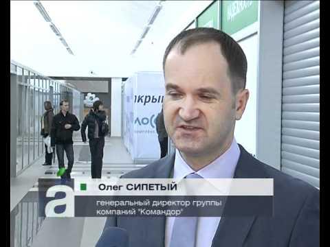 Афонтово: В Красноярске открылась Атмосфера дома