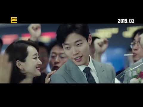 Top Ten Korean Movie Trailer Of 2019 (June)