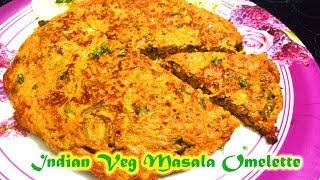 నిమిషాల్లో తయారయ్యే  రుచికరమైన వెజిటబుల్ మసాలా ఎగ్ ఆమ్లెట్ | Quick & Easy Breakfast Recipe in Telugu