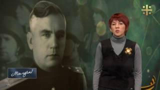Бессмертный полк: Василий Михайлович Ковалёв