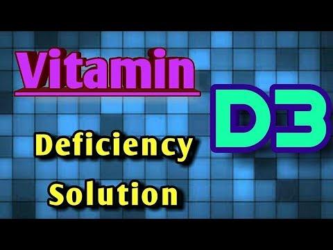 विटामिन डी 3 की कमी का समाधान | Vitamin D3 Deficiency | Dr Shalini
