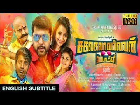 New Tamil Movie 2017 | Sakalakala Vallavan with english subtitle | Jayam Ravi, Thirsha,Vivek,Soori
