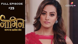 Naagin 4 - 7th March 2020 - नागिन 4 - Full Episode