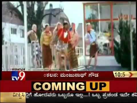Kannada Media abt Pawan Kalyan Kolaveri Di