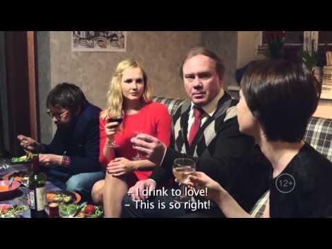 Райские кущи - Русский трейлер