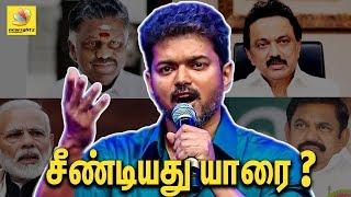 Vijay's Electrifying Speech In Sarkar Audio Launch