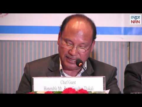 || Honorable Mr. Romi Gauchan Thakali || Commerce Minister || Government of Nepal ||