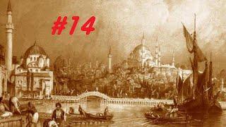 Виктория II - Османская Империя. Часть LX [Португальский конгресс, что вредит нам...]