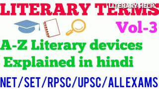 Vol-3 Literary terms, A-Z Literary devices hindi, net/set/rpsc/all exams | literary help