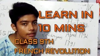 CLASS 9TH HISTORY CH-1 FRENCH REVOLUTION