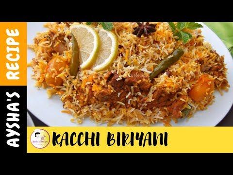 বাংলাদেশী কাচ্চি বিরিয়ানি || Bangladeshi Traditional Kacchi Biryani || Authentic Mutton Dam Biriany
