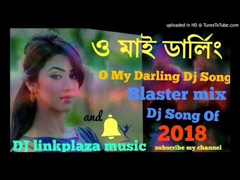 O My Darling Dj Song - Khortha Blaster Dj Song Of The Year 2018