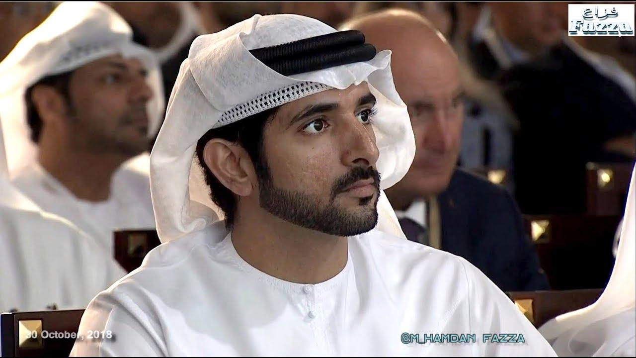 Islamic Economy Award 2018