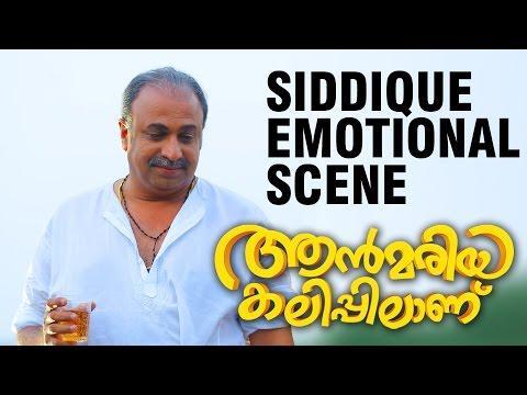 Siddique Emotional Scene | Ann Maria Kalippilaanu | Sunny Wayne | Dulquer Salmaan