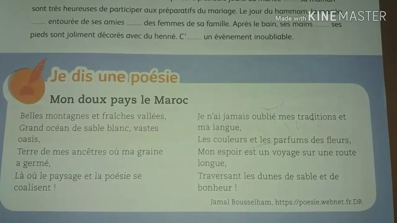La Poésie 2 Mon Doux Pays Le Maroc Mes Apprentissages 4aep