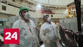 Горизонты атома. Технология молодости. Специальный репортаж Ольги Башмаровой - Россия 24