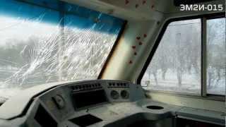 Заброшенные электропоезда ЭМ2И-003/015