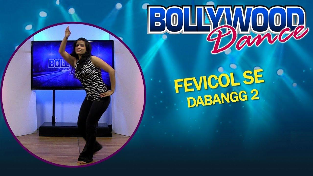 fevicol se full song dance steps dabangg youtube