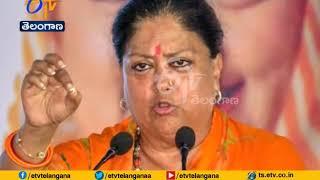 BJP Expels 11 Rebels' Including 4 Cabinet Ministers | Rajasthan Polls