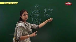 Phonics Chapter 12 : OA AI EA Sounds   Learn Phonics For Kids   Phonics Classroom Teaching Lessons