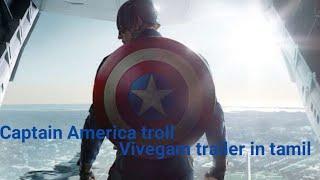 Captain America troll vivgam trailer in tamil