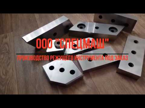Производство режущего инструмента под заказ любой сложности