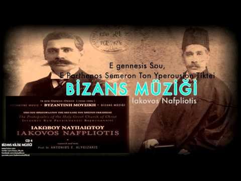 Iakovos Nafpliotis - E Gennesis Sou [ Bizans Kilise Müziği 4 © 2008 Kalan Müzik ]