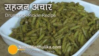 Drumstick Pickle Recipe | Sehjan Achar Recipe