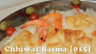 Chhiwat Basma [015] - Bastela / Pastilla au poisson بسطيلة الحوت بفواكه البحر