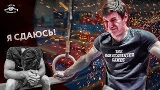 ТЕСТ НА ГИМНАСТА СССР. Воркаутер на гимнастике.