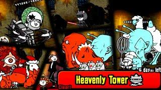 The Battle Cats - Heavenly Tower SpeedRun #2 [Floor 19-24]