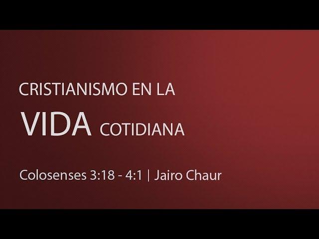Fundamentos del matrimonio cristiano - Jairo Chaur
